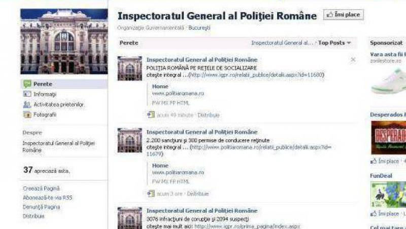 Politia Romana si-a facut conturi de Facebook si Twitter, urmeaza Flickr si YouTube