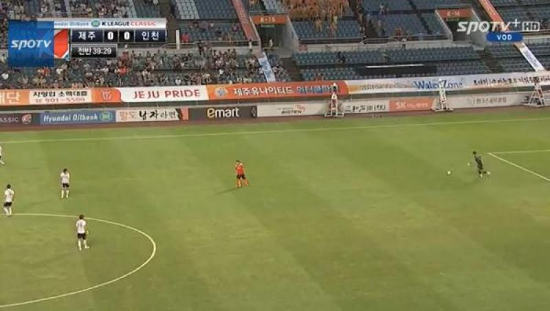 VIDEO: Batalia portarilor a fost decisa de un sut de la 70 de metri! Ce a reusit un goalkeeper din Coreea de Sud