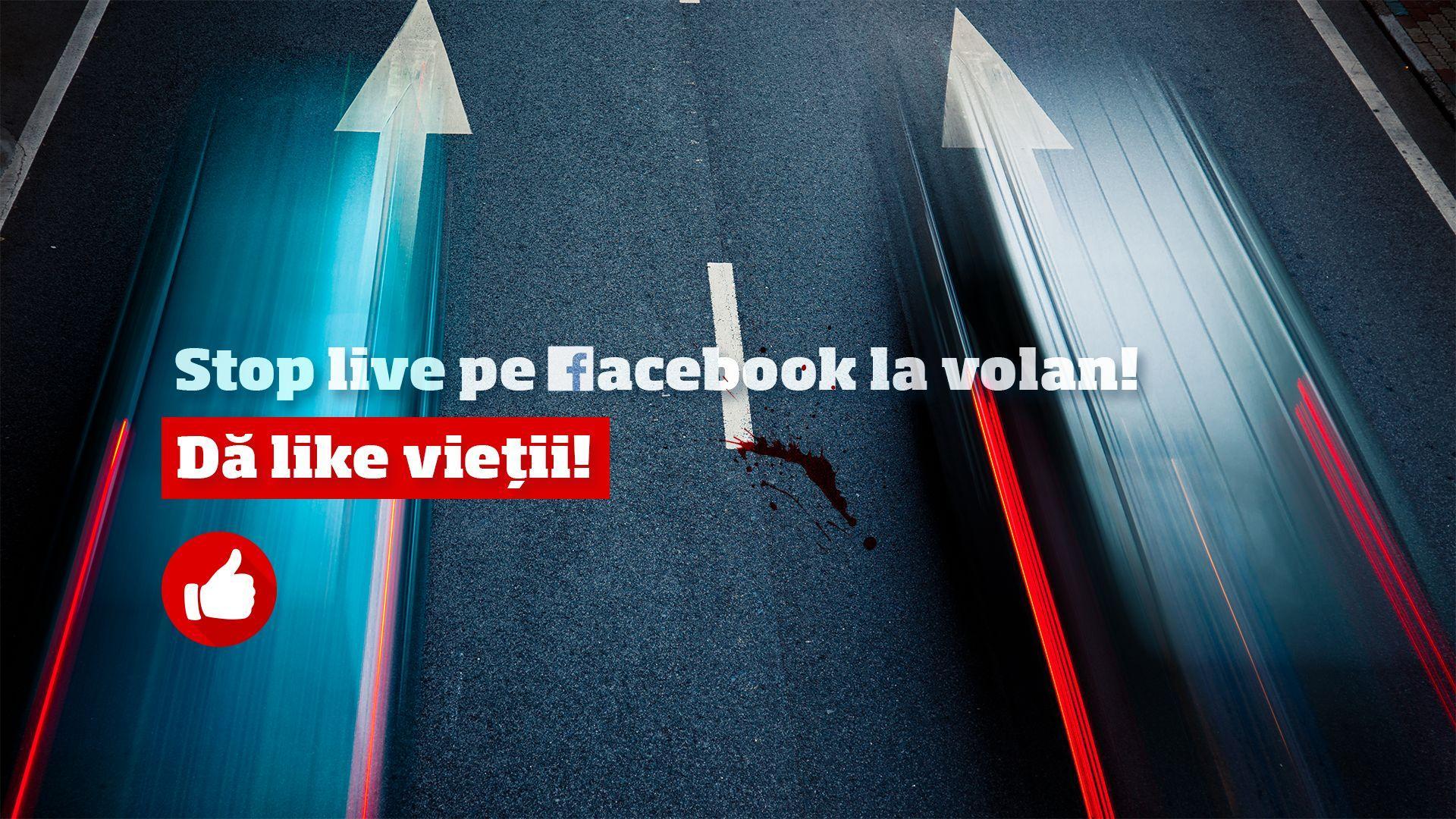 """Observator (Antena 1) în parteneriat cu Poliţia Română: Peste 10.000 de semnături în mai puţin de 24 de ore pentru petiţia: """"STOP live pe Facebook la volan! Dă like vieţii!"""""""
