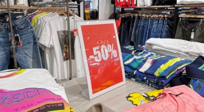 (P) Ponturi de nota 10 pentru cumpărăturile de haine la început de an şcolar