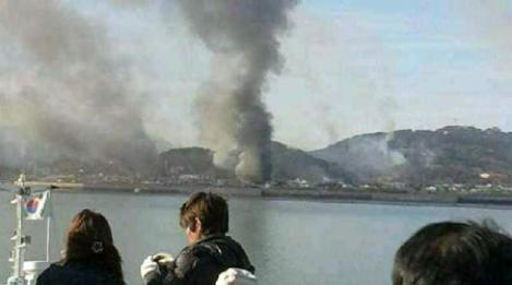 Bilantul bombardamentului din Coreea de Sud: 4 morti si 18 raniti