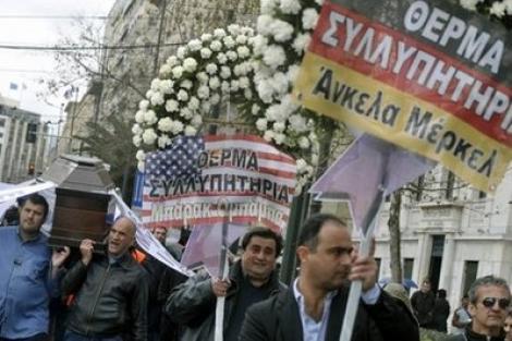 Grecia, paralizata total de greve