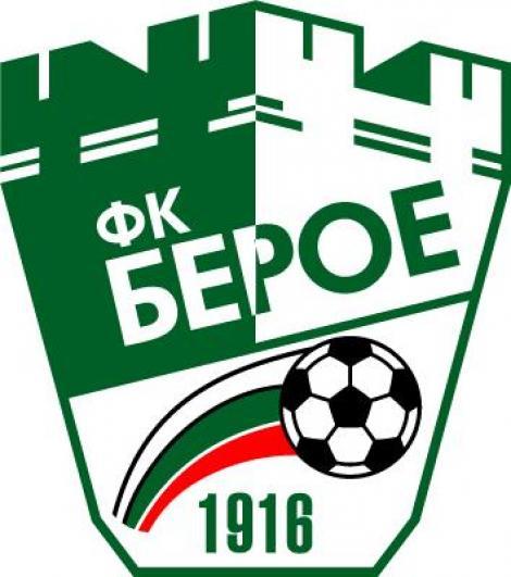 Prima inedita in Bulgaria: un vitel pentru o victorie cu CSKA Sofia