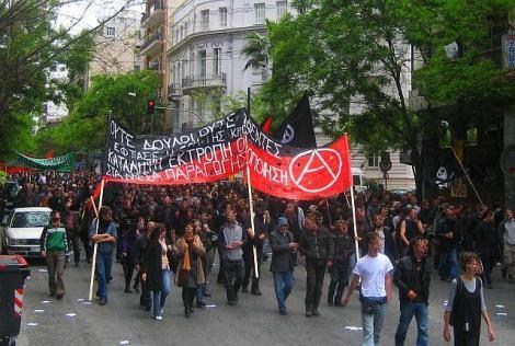 Grecia, a cincea zi de greva generala: Turisti blocati in portul Pireu, gaze lacrimogene in centrul Atenei