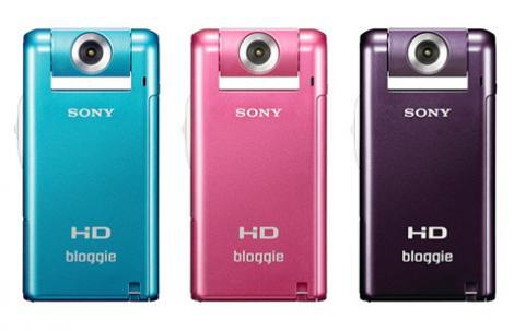 Camera foto compacta: Sony Bloggie