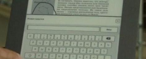 VIDEO! Tableta digitala ruseasca ii va face concurenta iPad-ului