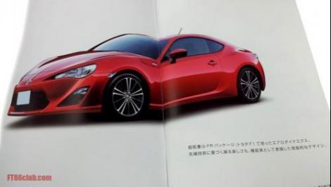 Vezi imagini cu viitorul Toyota FT-86!