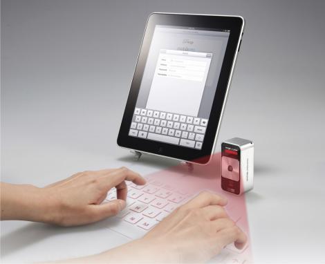 FOTO! Magic Cube - prima tastatura virtuala din lume!