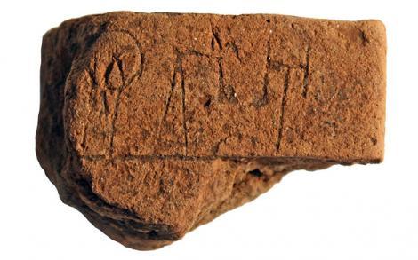 Cel mai vechi text din Europa, descoperit in Grecia