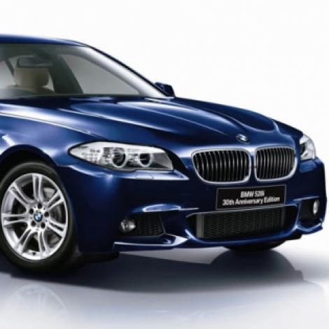 BMW seria 5, editie speciala pentru Japonia