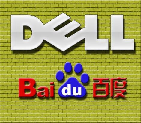 Dell face tablete cu Baidu