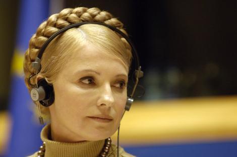 Tribunalul din Kiev respinge cererea Iuliei Timosenko de a primi vizite zilnice din partea unui preot
