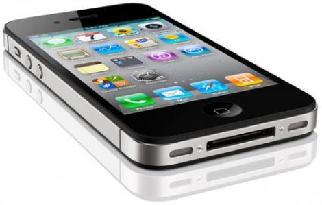 O aplicatie de la iPhone iti poate spune unde sa gasesti prezervative gratuite