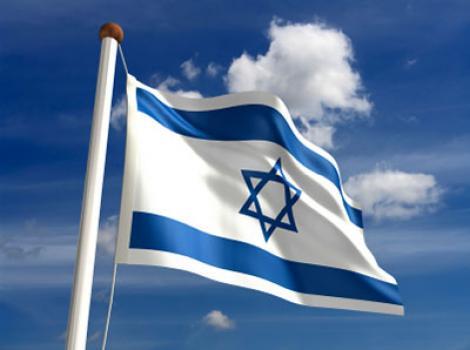 Israelul intrerupe contactele cu Consiliul pentru drepturile omului al ONU