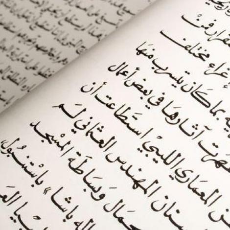 Top cinci limbi dificil de invatat