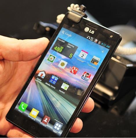 LG vrea sa lanseze un smartphone ultra performant