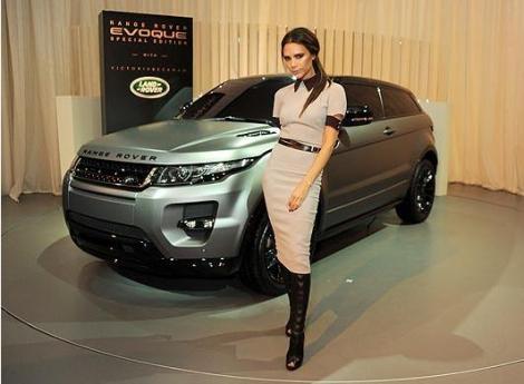 Range Rover a lansat un model creat de Victoria Beckham