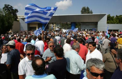 FMI analizeaza oprirea sprijinului pentru Grecia