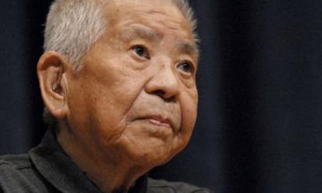 Povestea lui Tsutomu Yamaguchi, dublu supravietuitor al unei bombe atomice!