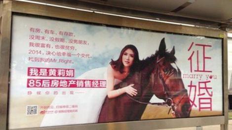"""Vrei să te însori în China? """"Am casă, maşină şi economii... îl caut pe Domnul Potrivit şi un 2014 fericit""""!"""