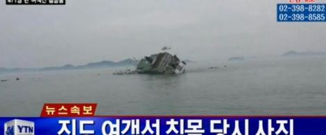 Feribot cu 477 de pasageri la bord, naufragiat în largul Coreei de Sud