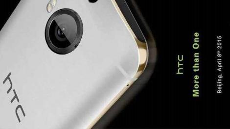 Cel mai puternic HTC One M9 va fi lansat în aprilie: Ce noutăți aduce One M9 Plus