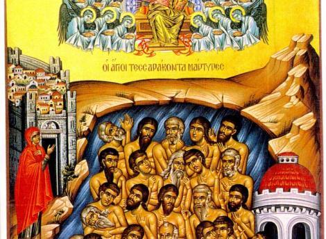 Creştinii prăznuiesc astăzi Mucenicii sau sărbătoarea celor 40 de sfinţi! Ce trebuie să faci azi ca să ai noroc tot anul