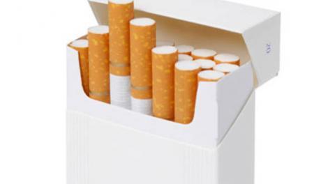 Te-ai întrebat vreodată de ce într-un pachet sunt 20 de ţigări? Răspunsul te va uimi!