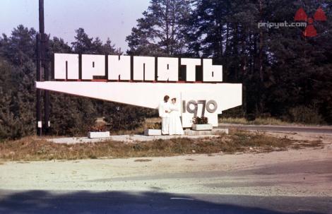 34 de ani de la Cernobîl. Imaginile gloriei din Pripiat, orașul în care s-a construit centrala morții. Așa arăta înainte de tragedia nucleară