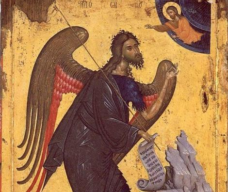 29 august 2018 Tăierea capului Sf Proroc Ioan Botezătorul. Tradiții superstiții