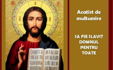 Acatistul primei zile din anul bisericesc. Acatist 1 septembrie