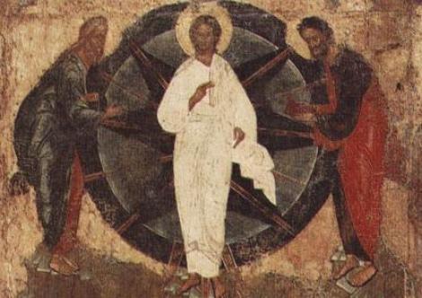 Schimbarea la Față a Mântuitorului. Ce rugăciune trebuie să rostești în această zi sfântă