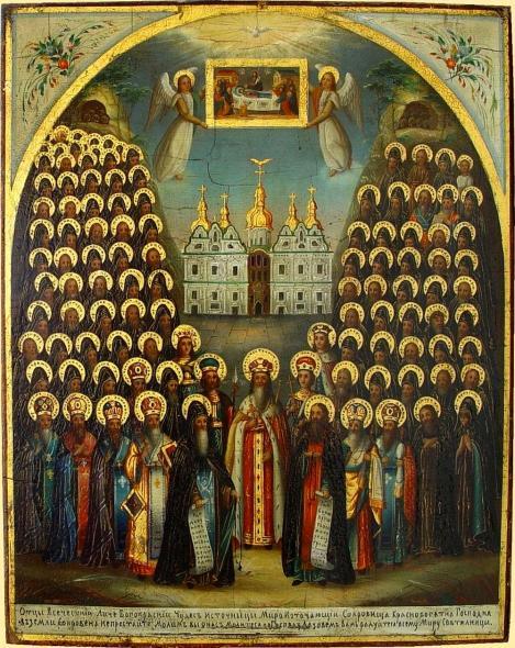 Sinaxarul zilei de 7 septembrie. Înaiteprăznuirea Nașterii Maicii Domnului