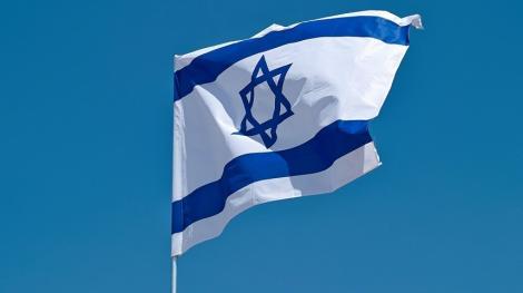 Israelul va evalua aspectele de securitate naţională ale viitoarelor investiţii străine în companii israeliene, la presiunea SUA