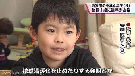 De la 1+1 la matematică de nivel universitar. Un băiețel de nouă ani a susţinut cu succes un examen dificil