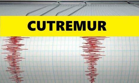 Cutremur puternic în România, în noaptea de joi spre vineri! Ce magnitudine a avut