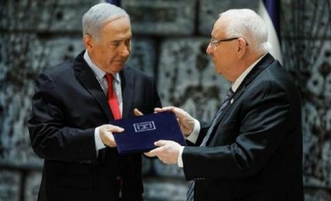 Benjamin Netanyahu, însărcinat să formeze viitorul guvern israelian