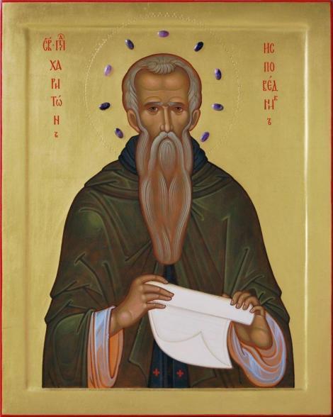 Calendar ortodox 28 septembrie 2019. Zi de mare sărbătoare, cruce neagră