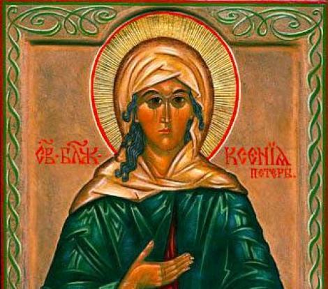 Rugăciunea către Sfânta zilei de astăzi, izbăvește de toate necazurile