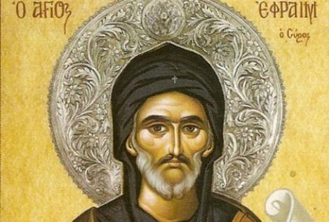 Rugăciunea Sfântului Efrem Sirul, grabnic ajutător și dătător de liniște