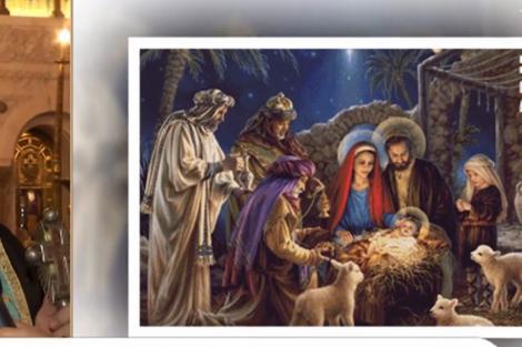 Ajunul Crăciunului