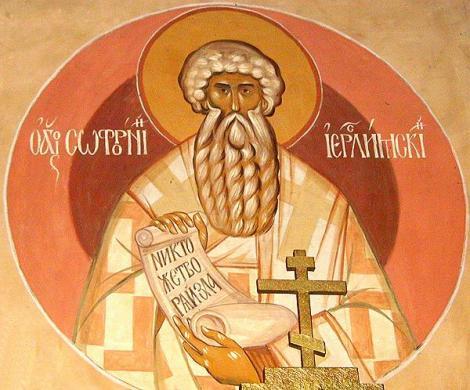 Rugăciunea Sfântului Sofronie, sărbătoritul zilei de 11 martie