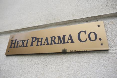 Ministrul Economiei: Luăm în scenariu inclusiv redeschiderea Hexi Pharma. Vom pune la dispoziţie credite garantate de către stat pentru schimbarea liniilor de producţie pentru companiile care doresc să facă acest lucru