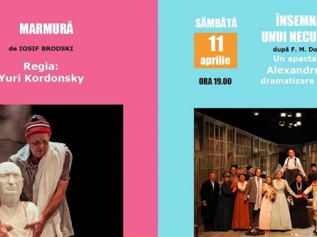 """Două producţii de succes ale Teatrului Bulandra, """"Marmură"""" şi """"Însemnările unui necunoscut"""", transmise online"""