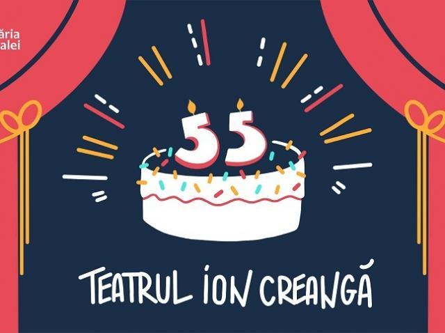 """Teatrul """"Ion Creangă"""" sărbătoreşte 55 de ani de la înfiinţare cu un jurnal video şi imagini de arhivă"""