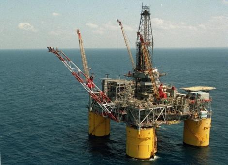 OMV Petrom a câştigat o licitaţie pentru a explora ţiţei şi gaze în zona offshore a Georgiei din Marea Neagră