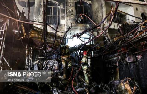 Iran: Incendiul de la complexul nuclear din Natanz a provocat daune semnificative
