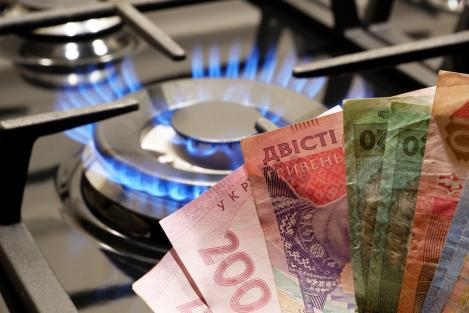 Oamenii vor scoate din buzunare mai mulți bani pentru gaze. Cu cât se vor scumpi facturile