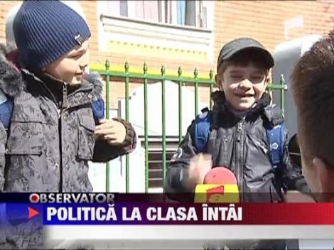 Politica pentru copii  din clasa I