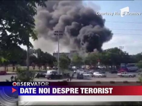 Teroristul kamikaze de la Burgas ar fi venit din Belgia si suferea de tulburari psihice